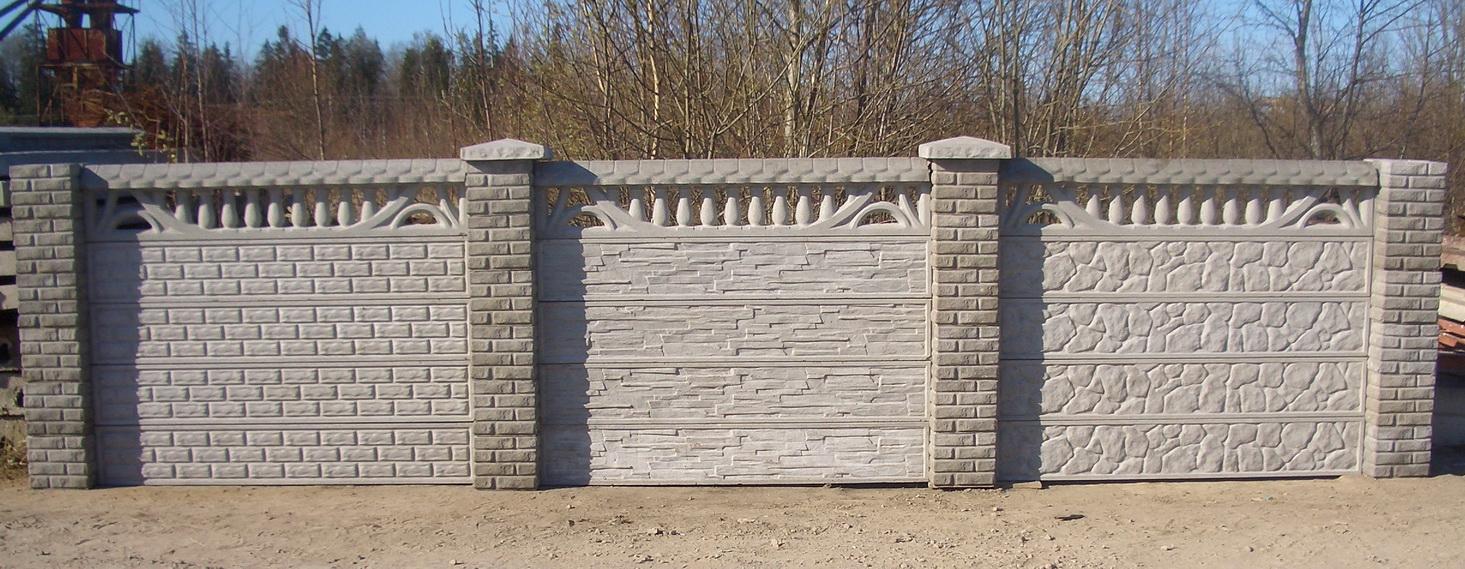 Наборные бетонные заборы купить металические распашные ворота харьков